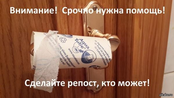 "Своего, пикабушника, в беде не бросим! <a href=""http://pikabu.ru/story/_2401698"">http://pikabu.ru/story/_2401698</a>"