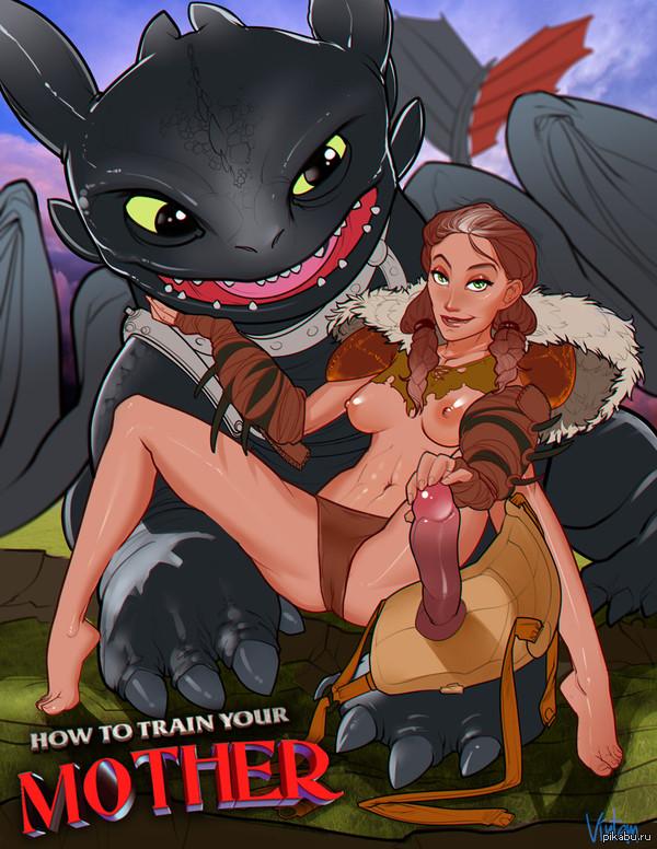 драконы и всадники олуха порно комиксы