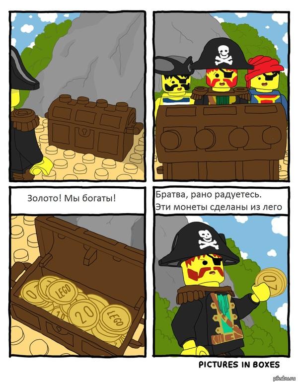 Лего пираты.
