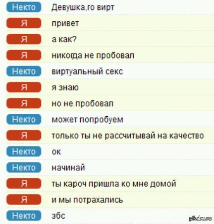 odnomu-virt-onlayn-mob-versiya-ebut-vseh-klava