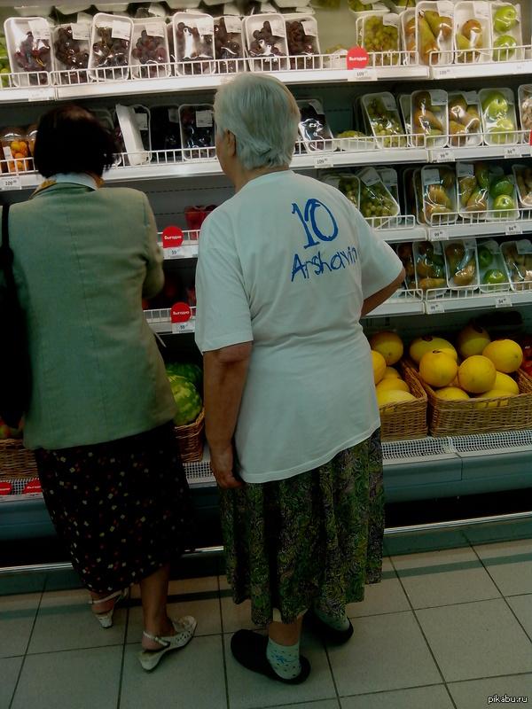 Аршавин уже не тот ходил за продуктами, увидел в магазине Аршавина.