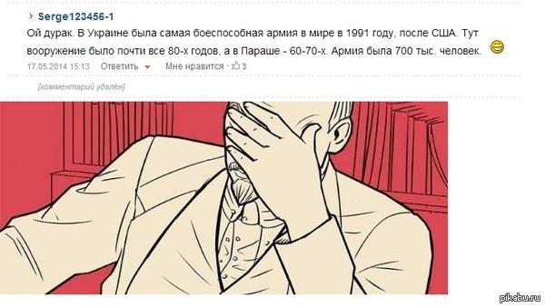 СССР  91 год Цензор.нет