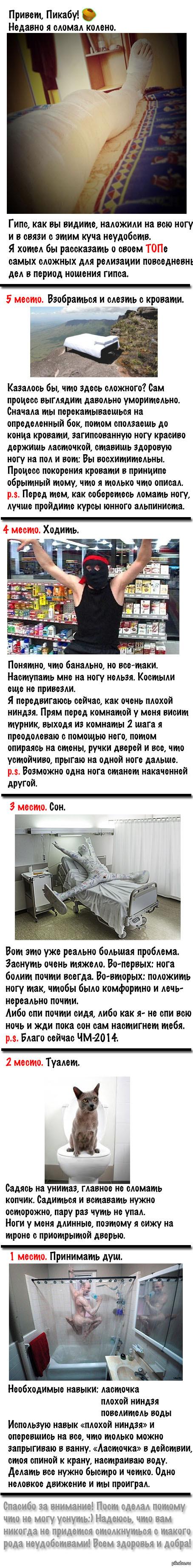 Дала привязать себя к кровати и отодрать — 9