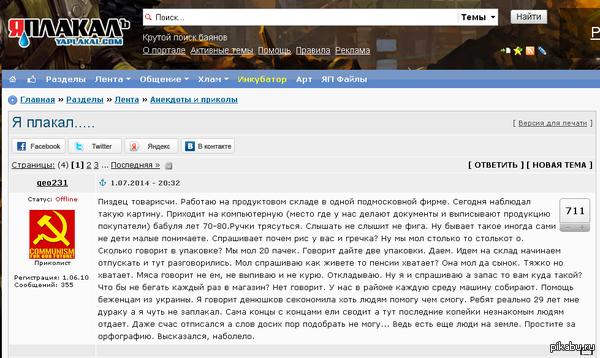 Рабочие Прокси Италия Под Граббер E-Mail Адресов Купить Прокси Онлайн Под Граббер Почтовых Адресов- CBA PL анонимные прокси socks5 для парсинга поисковых систем- купить прокси онлайн для чекера 4game