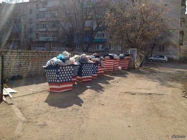 Сегодня появилось в нашем дворе. Ульяновск Глубинный смысл прослеживается!