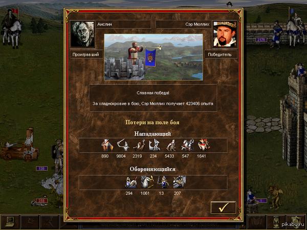 У некрополиса нет шансов... Ответ на пост: http://pikabu.ru/story/_2444150 Герои были взяты нулевые и магию во время боя не кастовали...
