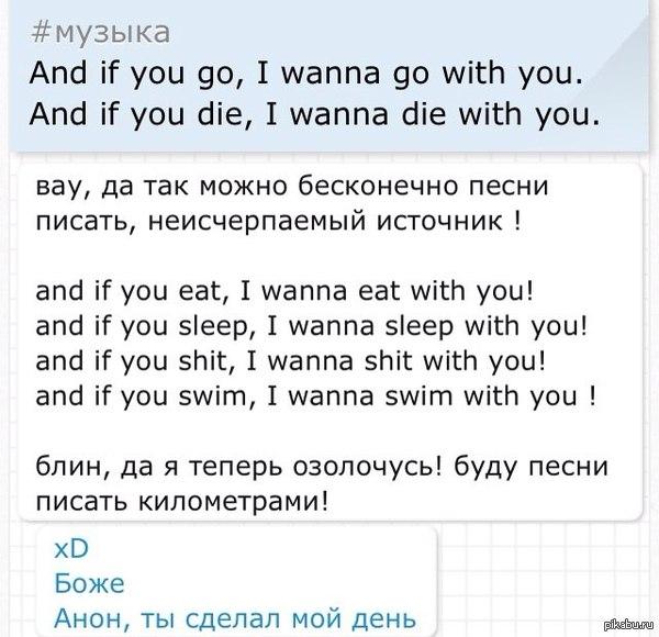 Новый способ написания песен Строки в начале из песни System Of A Down - Lonely Day. Перевод с инглиша в комментах.