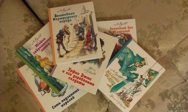 Делюсь радостью Купили недавно книжки с иллюстрациями прямиком из детства!