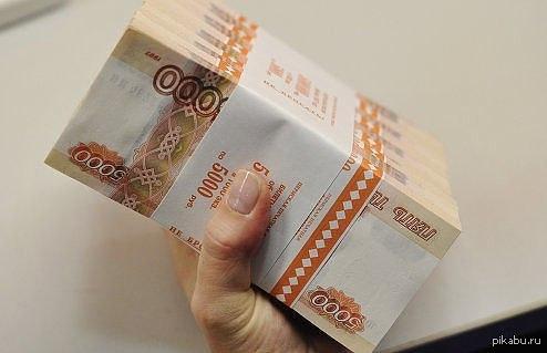 http://cs4.pikabu.ru/post_img/2014/07/14/11/1405361245_1645402884.jpg