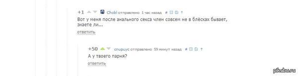 """Засчитано или Комменты на пикабу &lt;a href=""""<a href=""""http://pikabu.ru/story/chto_ya_ponyal_nachav_zhit_s_devushkoy_po_motivam_nashumevshego_blokbastera_2479431""""><a href=""""http://pikabu.ru/story/_2"""">http://pikabu.ru/story/_2</a>479431</a>""""&gt;<a href=""""http://pikabu.ru/story/_2"""">http://pikabu.ru/story/_2</a>"""