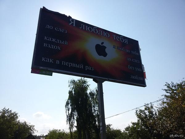 Крик души обладателя продукции Apple