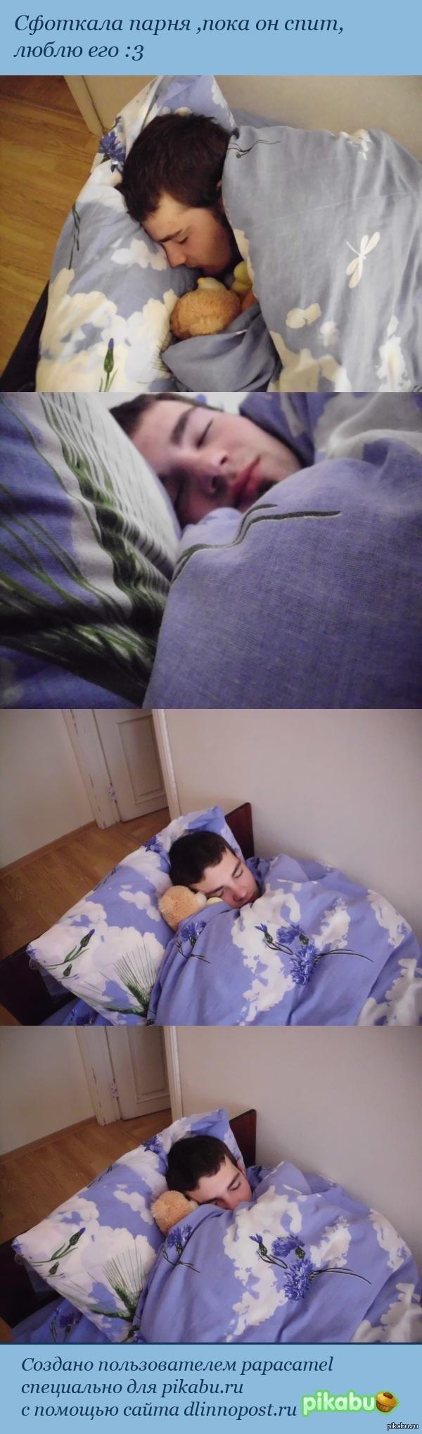 расслабляет сын засадил спящей тещи подарка