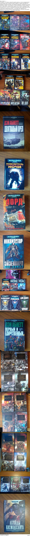Продам кучу книг по Warhammer 40000