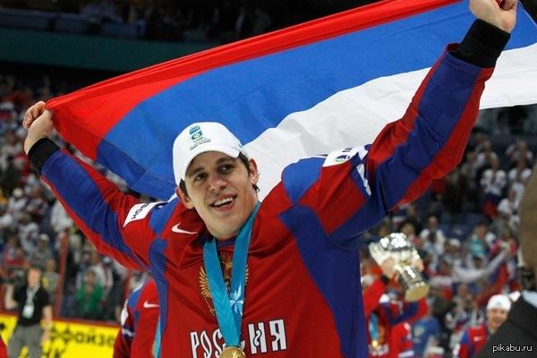 С днем рождения Сегодня празднует свой 28 день рождения Евгений Малкин. Удачи тебе, Жека. Надеюсь увидеть тебя с Кубком Мира в руках и золотом ОИ.