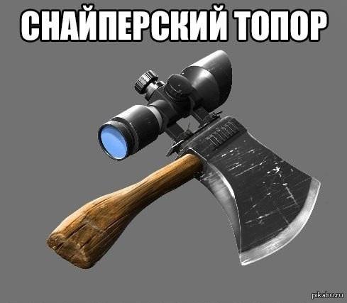 Затримано киянина, який тримав у салоні автомобіля пістолет із глушником, - Нацполіція - Цензор.НЕТ 5284