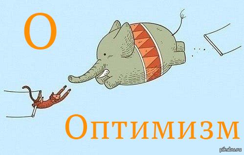 Найдено на просторах вк )