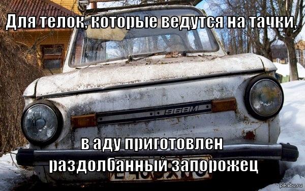 pizdolizi-v-avto-segodnya-smotret-seks-v-kozhe