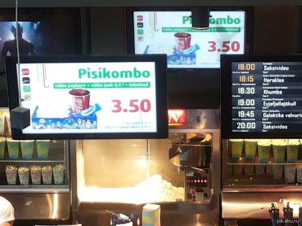 Pisikombo Не претендую на высокопарный юмор, но кто нибудь решился бы заказать? :)