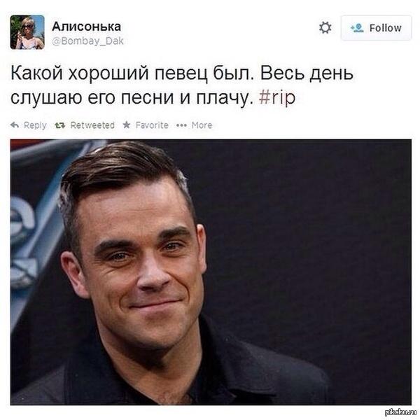 Робин уильямс В свете последних событий )