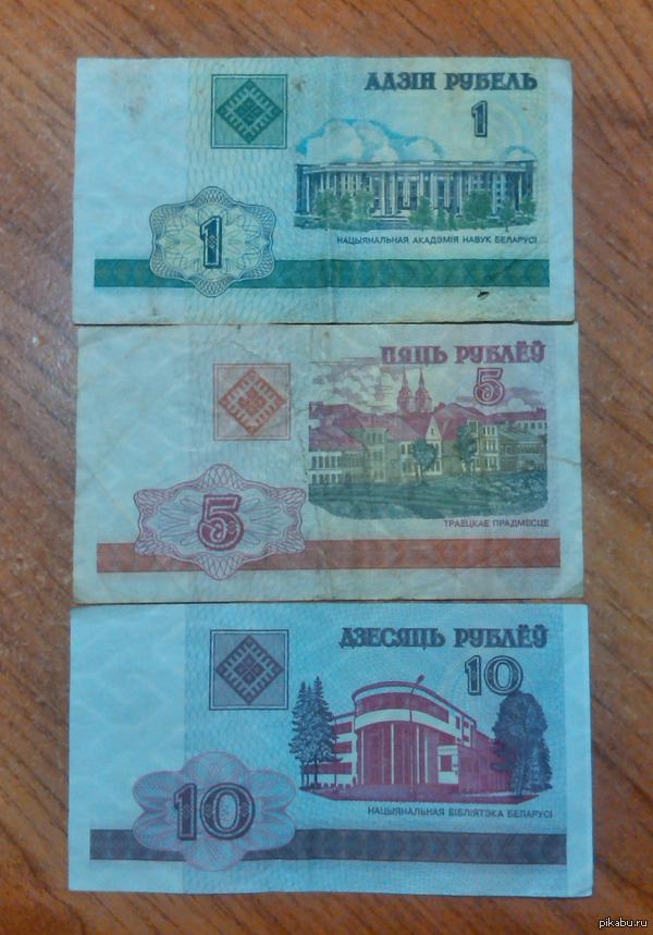 "А вы помните? [Беларусь] в ответ на: <a href=""http://pikabu.ru/story/a_vyi_pomnite_2575239"">http://pikabu.ru/story/_2575239</a>"