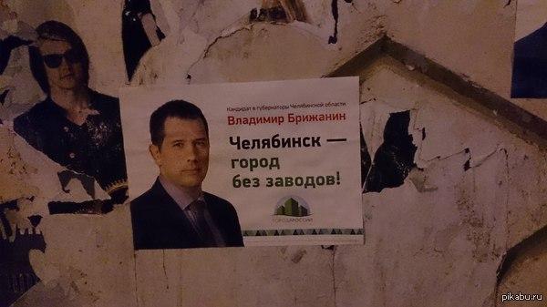 Выбор без будущего Нижневартовск-город без нефти