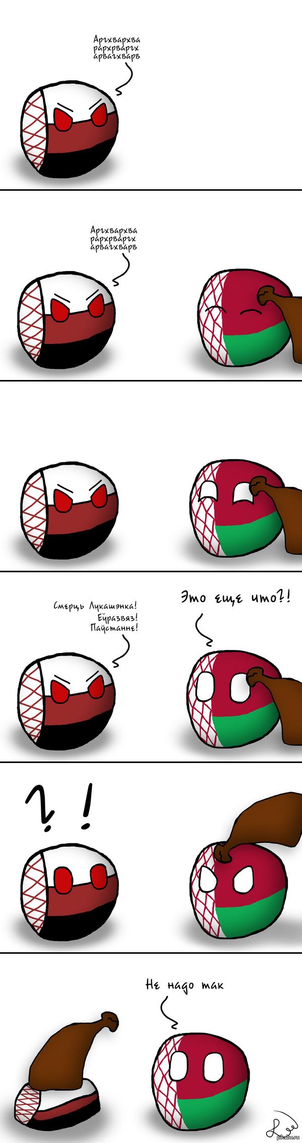 Белорашка против Белоруссии (Белорашка – это некий несуществующий аналог Белоруссии. Все типично: ненавидит Лукашенко и хочет в ЕС)