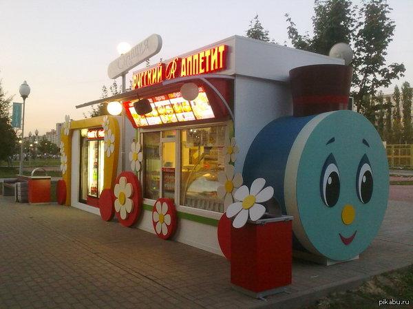 Паровозик из Ромашково с горячими хотдогами) Вот так очаровательно оформили ларек фастфуда в детском парке)  P.S. извиняюсь за резкий ракурс.