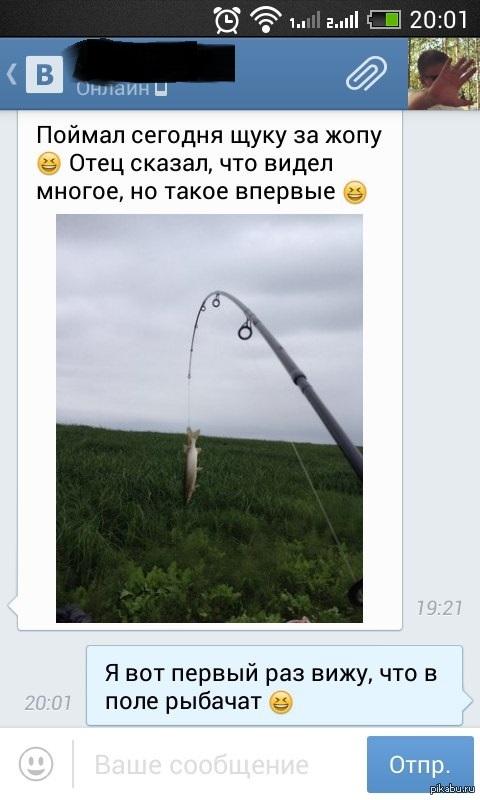 Друг радует)))
