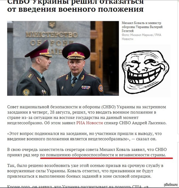 Аккуратней!Меры приняты!Ахахахахахахахахахаха))))))))))