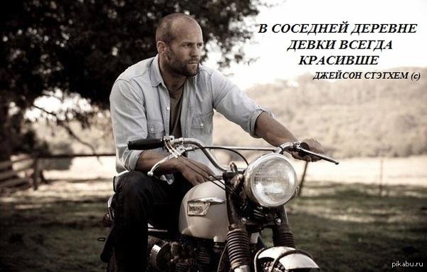 Деревенские парни поймут )