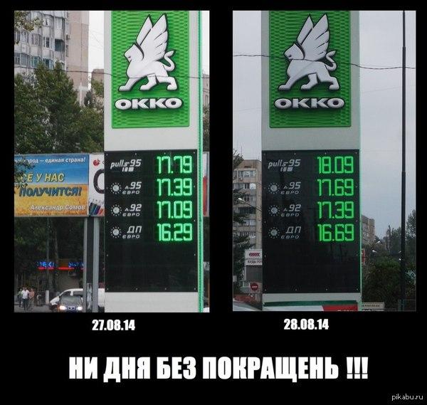 Ахаха без комментариев))