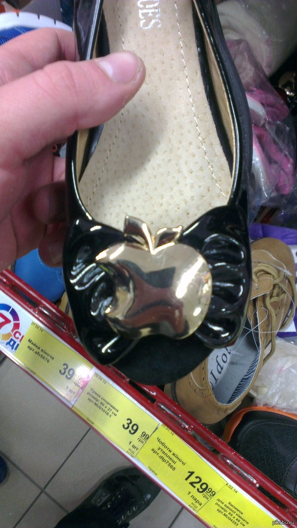Ох уж это яблоко... Еще одна фотография одного из супермаркетов Украины)