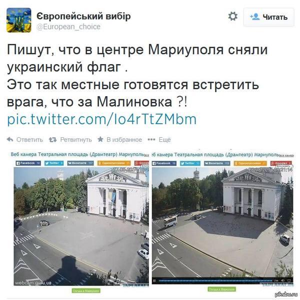 Петя не зря сегодня прохрюкал, ему уже доложили)))