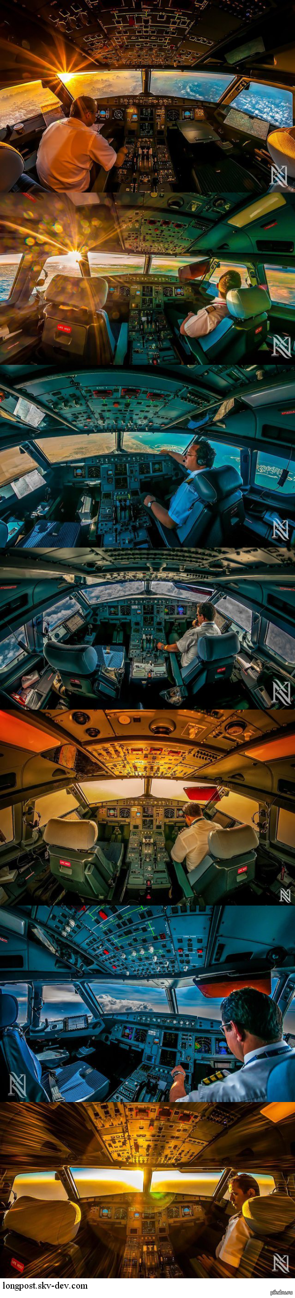 Вид из кабины пилота самолета