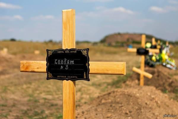 Могила неизвестного солдата по-украински. Последнее пристанище военнослужащих ВСУ.