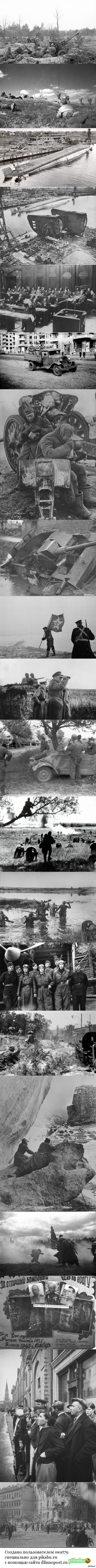 Фото Второй Мировой войны 31 для подписчиков часть 31