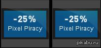 Отдам 2 купона на скидку Pixel Piracy Мне не нужны эти два купона отдам просто так (Действителен до 4/15/2015 9:00:00 PM)