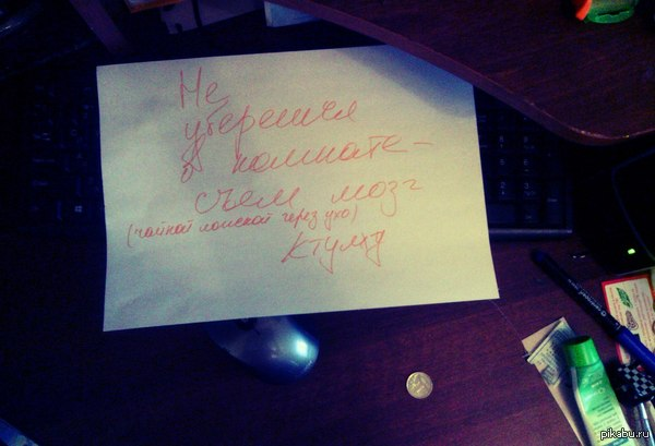 Когда мама с юморком)