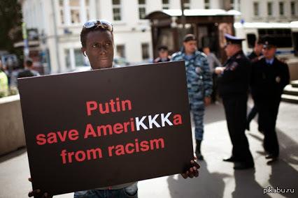 А вот это внезапно. http://www.rg.ru/2014/08/28/rasizm.html