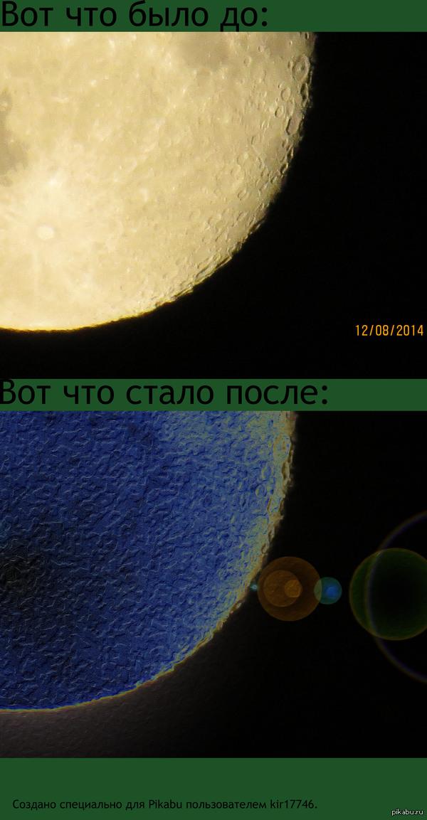 Решил поэкспериментировать с фото луны в фотошопе. Получились классные обои на рабочий стол.