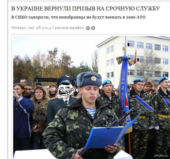 No comments... Украинские новости такие украинские)))