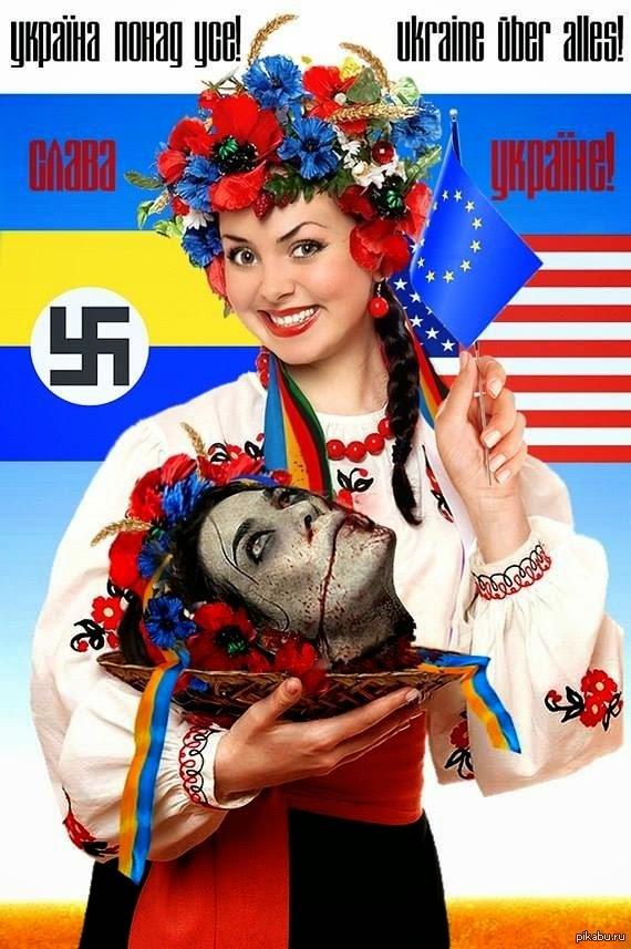 Україна понад усе - Ukraine uber alles Новые плакатики в Мелитополе.