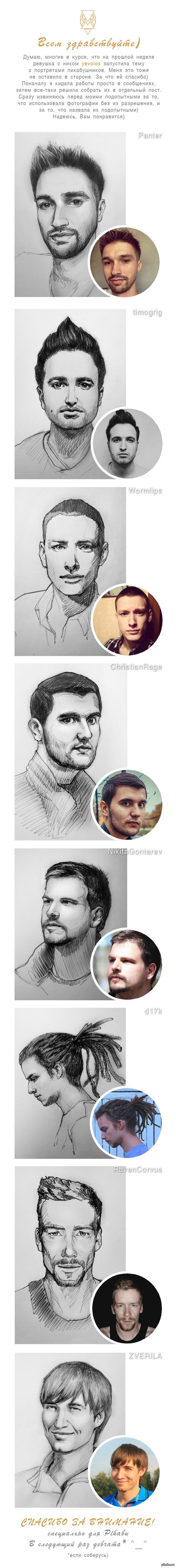 Портреты пикабушников
