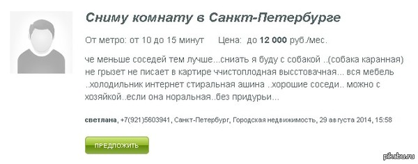 Предлагаю создать новую Лигу Лигу ЕГЭ и приглашать туда всех, что хорошо владеет русским языком.