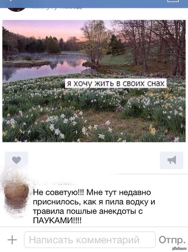 Я долго пыталась себе это представить)))