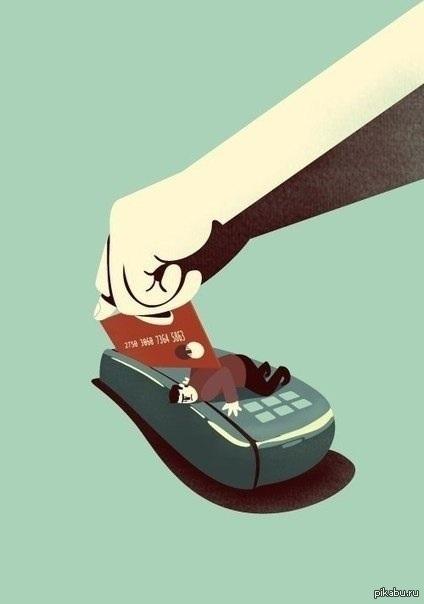 Кредитное рабство