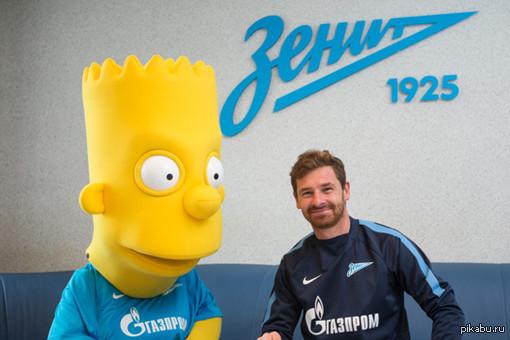 Барт Симпсон подписал контракт с «Зенитом» Вот это уже перебор ...
