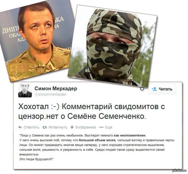 https://cs4.pikabu.ru/post_img/2014/09/03/10/1409760174_324074917.jpg