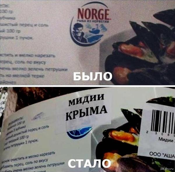 Санкции не работают)