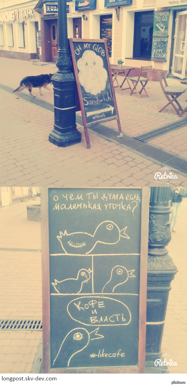 Вот такое я нашёл на центральной улице моего города)